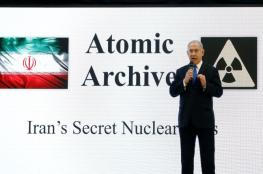 """واللا: وفود أوروبية زارت """"إسرائيل"""" للاطلاع على """"أرشيف إيران النووي"""""""