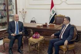 الرئيس العراقي يكلف عدنان الزرفي رسمياً بتشكيل الحكومة