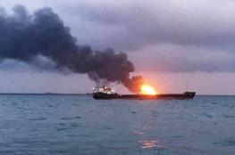 إعلام إسرائيلي: سفينة إسرائيلية تعرضت لهجوم إيراني باستخدام صاروخ أو طائرة مسيرة