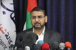"""أبو زهري: مقاطعة """"الديمقراطية"""" للمجلس المركزي خطوة في الاتجاه الصحيح"""