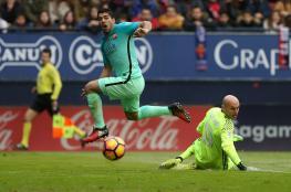 برشلونة يستعيد نغمة الانتصارات في الليجا