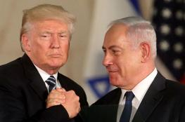 """ترامب: نقل سفارتنا للقدس هو عنوان فخر بعلاقتنا الوطيدة مع """"إسرائيل"""""""
