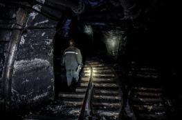 الثاني في شهرين…انفجار داخل منجم ذهب في الصين (فيديو)