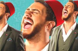 """إلقاء القبض على المغني المغربي """"سعد لمجرد"""" بتهمة الاغتصاب للمرة الثالثة"""