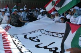 """""""فلسطينيو الخارج"""": قرار وزارة العمل اللبنانية بحق العمال الفلسطينيين """"ظالم"""""""