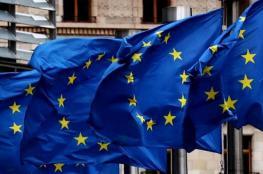 """قائمة """"الحرية والكرامة"""" تطالب الاتحاد الأوروبي بوقف الدعم المالي للسلطة فورًا"""