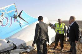 """مصر تعلن عثورها على آثار مواد متفجرة في حطام """"الطائرة الفرنسية"""""""