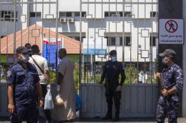 الصحة بغزة تصدر إعلانا بشأن تطعيم المواطنين فوق 40 عاما