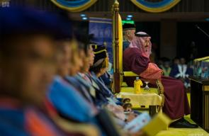 جامعة مالايا الماليزية تمنح الملك سلمان بن عبدالعزيز آل سعود شهادة الدكتوراة الفخرية في الآداب