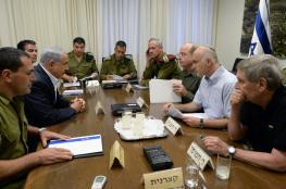 """اجتماع لـ""""الكابينت"""" الإسرائيلي اليوم لبحث ثلاث ملفات مهمة"""