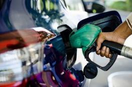 صورة .. أسعار المحروقات والغاز في فلسطين لشهر مارس 2021