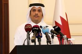 وزير الخارجية القطري: إعادة بناء الثقة مع دول الخليج تحتاج وقتا طويلا