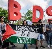 bds_us_court_aclu_1718483346