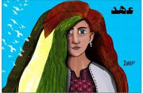 كاريكاتير أمية جحا - عهد التميمي