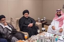 زيارة الصدر للخليج.. مناورة لإعادة العراق للحضن العربي أم نزوة سياسية ؟