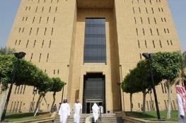 السعودية.. السجن 106 سنوات لعصابة غسيل أموال ومصادرة ملايين الريالات