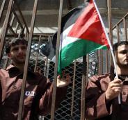 الاسرى الفلسطينيين