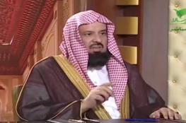 رئيس هيئة الأمر بالمعروف بالسعودية: لا يجوز نصح ولي الأمر علنا