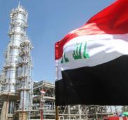 الاقتصاد-العراقي