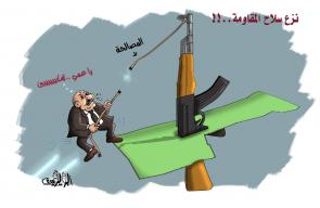 كاريكاتير أبويوسف