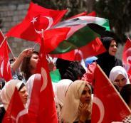 فلسطين-توقع-اتفاقية-تعاون-تعليمي-مشترك-مع-تركيا