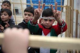 """افتتاح قسم جديد للأسرى الأطفال في سجن """"عوفر"""""""