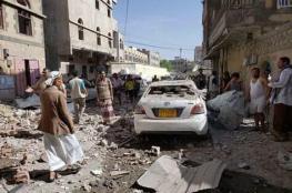 """قتلى وجرحى بغارات للتحالف العربي على صنعاء في """"عملية نوعية"""" ردا على استهداف أنابيب الغاز"""