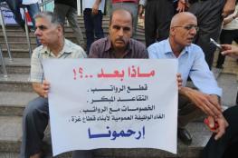 أوامر بالتقاعد لموظفي جهاز المخابرات التابع للسلطة في غزة