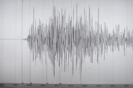 زلزال بقوة 5.7 درجة يضرب منطقة إيريان جايا بإندونيسيا