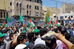 """مظاهرة بالعاصمة الأردنية نصرة للقدس و""""الشيخ جراح"""""""