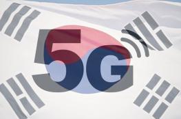 """كوريا الجنوبية أول بلد في العالم يستخدم شبكة """"الجيل الخامس"""" من الإنترنت"""