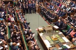 البرلمان البريطاني يدعو حكومته للاعتراف بفلسطين ويرفض سياسة الضم