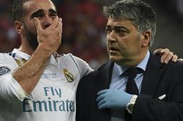 إصابة كارفخال تعصف بريال مدريد