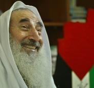 أحمد-ياسين1