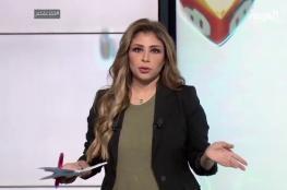 المذيعة السعودية التي هاجمت الكويت.. ترد على منتقديها بطريقة مستفزة