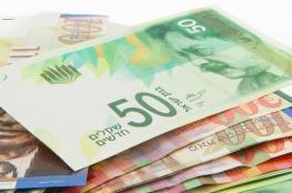 سعر الدولار مقابل الشيكل في فلسطين اليوم