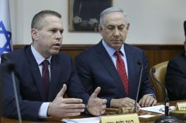 استطلاع إسرائيلي: هكذا يمكن الإطاحة بنتنياهو
