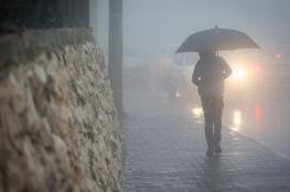 الطقس: فلسطين تتأثر بمنخفض جوي وهذه تفاصيله