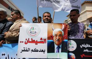 تظاهرات غاضبة في غزة عقب إعلان عباس إقرار عقوبات جديدة ضد القطاع