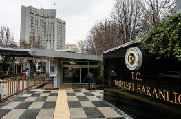 الخارجية التركية تستدعي السفير الأمريكي في أنقرة للاحتجاج