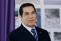 وفاة الرئيس التونسي المخلوع زين العابدين بن علي بالسعودية