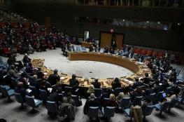 مجلس الأمن يحذر من انتهاك حقوق الإنسان خلال مكافحة الإرهاب
