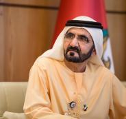 181936-Mohammed_bin_rashed