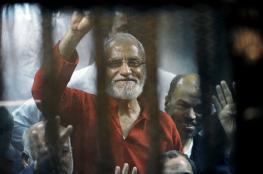 مصر .. المؤبد لمرشد الإخوان في قضية حكم فيها بالإعدام سابقا
