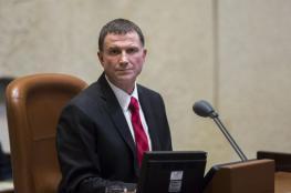 محكمة الاحتلال تُمهل إدلشتاين حتى الأربعاء لانتخاب رئيس جديد للكنيست