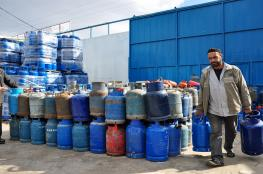 "The siege is intensifying on Gaza.. ""Israel"" halts fuel shipments"