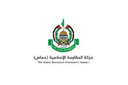 حمـاس: خطوة حكام الإمارات الجبانة هي نهاية مسار من السقوط الأخلاقي لن يجنوا منه سوى الخيبة