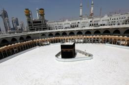 السعودية تسمح بأداء مناسك العمرة اعتبارا من 4 أكتوبر