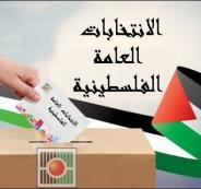 Pls_Elections_2019_535