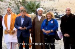 """القناة الثانية العبرية تكشف: وفد بحريني يزور """"إسرائيل"""""""